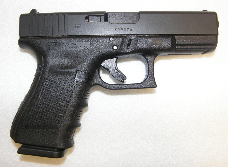 Glock 19 Gen 4 9mm Compact Pistol New Rare Collectible