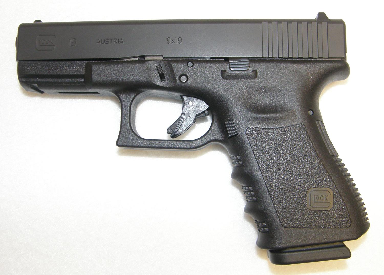 Glock 19 Gen 3 9mm Compact 15+1 Capacity Pistol (New ...