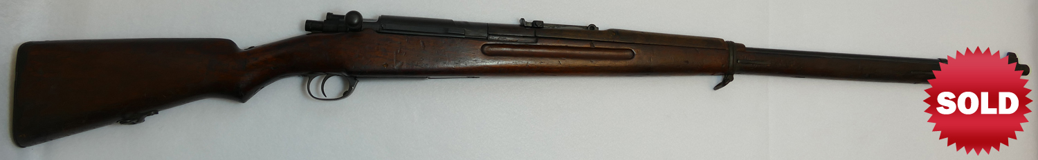 siamese_type_45_8mm_rifle_with_dust_cover