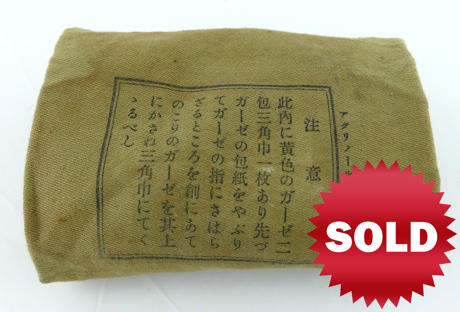 japanese_wwii_bandages_with_original_wrapper