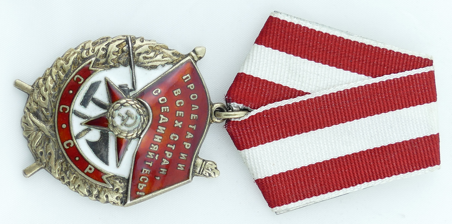 soviet_order_of_the_red_banner_WWII_suspension_medal