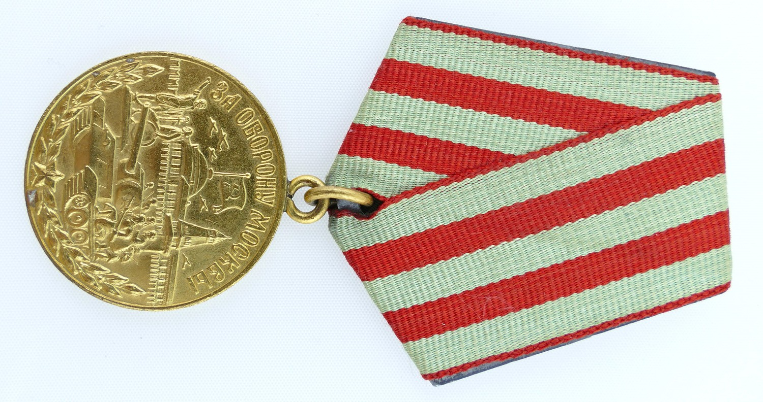 Soviet_WWII_Era_Medal_for_Defense_of_Moscow