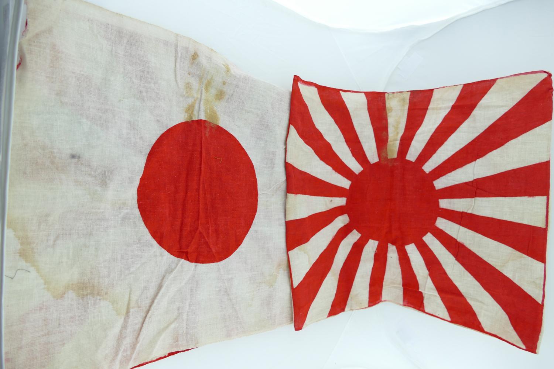 japanese_WW2_flag_streamer