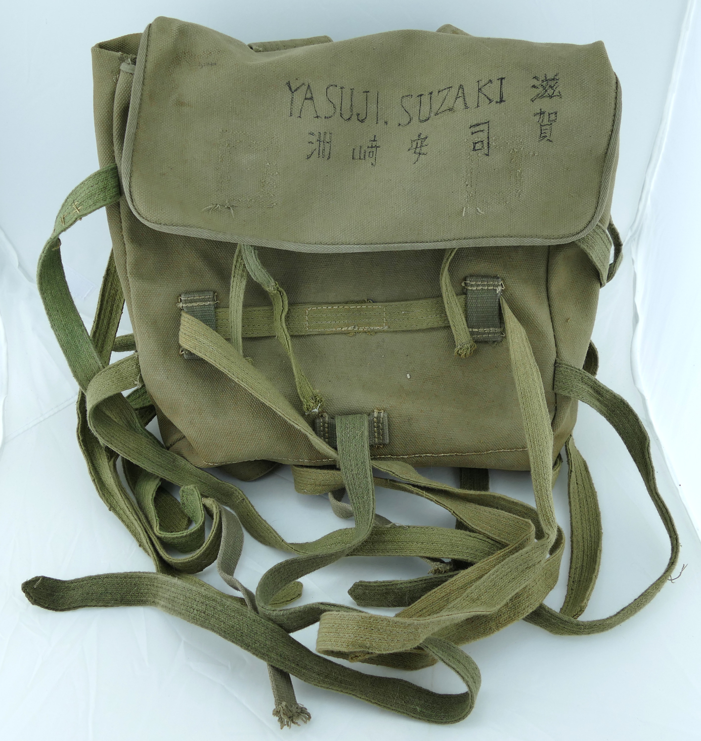 japanese_WWII_IJA_spaghetti_or_octopus_backpack_named_to_soldier