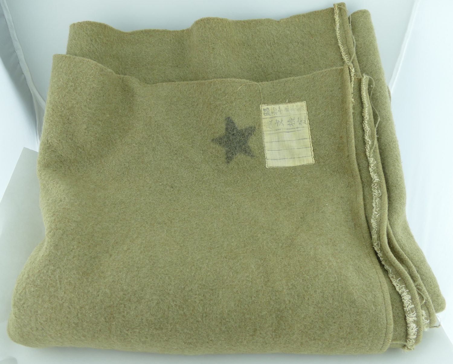 japanese_wwii_army_wool_blanket