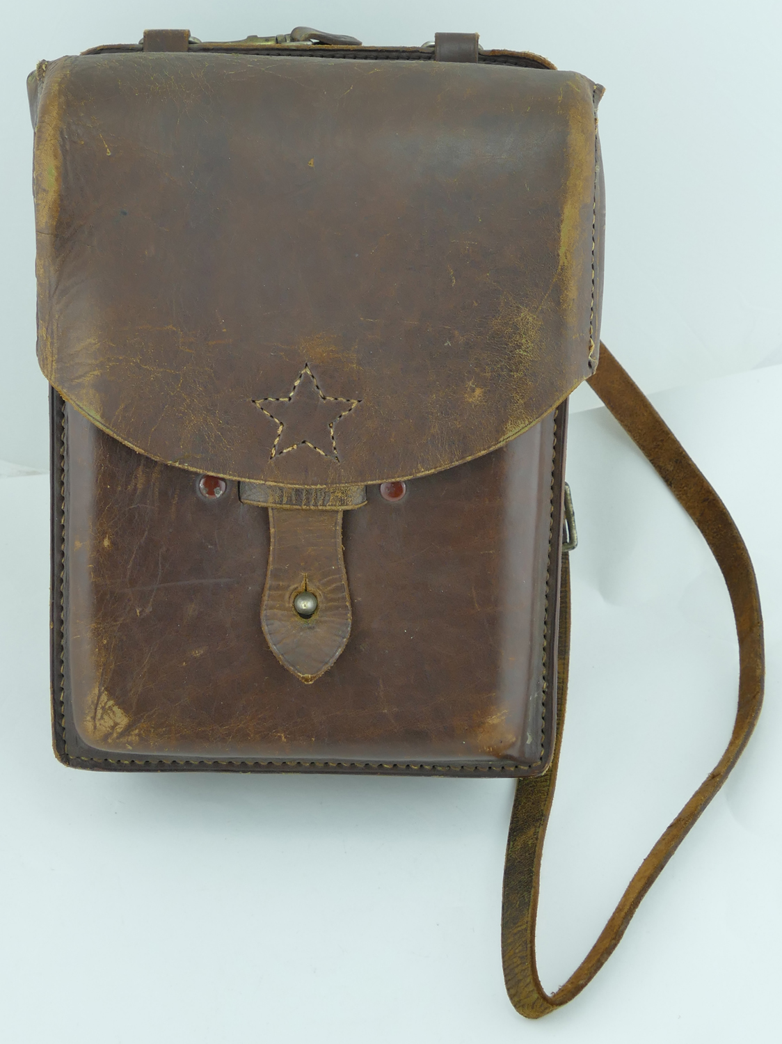 japanese_wwii_leather_map_case
