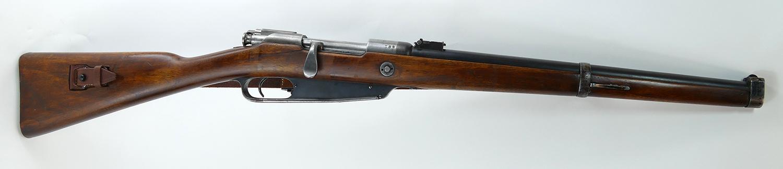 german-1888-commission-carbine
